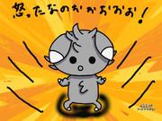 \\┗(⌒)(╬・。・╬)(⌒)┛// 怒ったなのおおおおおおお風ニャスパー
