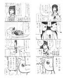 レシうら☆マギカ54