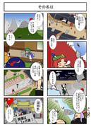 【東方手書き】東方手談13【囲碁】