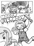 瀬川おんぷさん、お誕生日おめでとう!(1日遅れ)