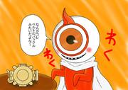 ユルセン グレイトフル魂Ver.(序章)【仮面ライダーゴースト】