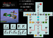 【パネキット】4発JET機 (普通)