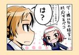 【ガルパン1コマ漫画】「こんな格言を知っていま『は????』」