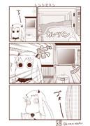 むっぽちゃんの憂鬱67