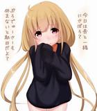 サボロー/Mode:杏
