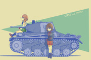 あの日の戦車