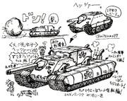 ヘッツァーT28改造キット(仮)