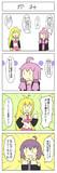 ゆかりさん4コマ漫画48