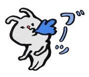 ほんわかウサギ