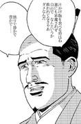 【トレス】孤独の汁かけ飯