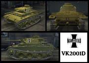 VK2001D黒森峰風スキン