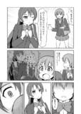【ラブライブ!漫画】うみりんマンガ その3