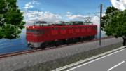 「ED76型っぽい電気機関車」のVer2について