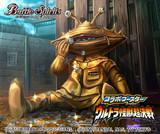 コイン怪獣カネゴン(バトルスピリッツ ウルトラ怪獣コラボ)