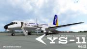 【MMD】国産旅客機YS-11 ver2
