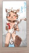 リコちゃん、お風呂に入る #5