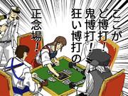 艦隊伝説アカギ 〜海に舞い降りた天才〜