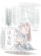 柏木晴 日生香苗