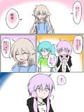 【ゆかいあ】デート04