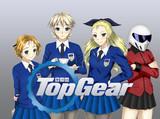 TopGear?