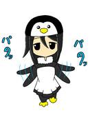 ペンギンましまし悠子ちゃん