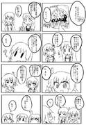 【ゆゆ式】情報処理部が初代ポケモンするマンガ1
