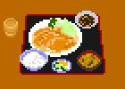 【ドット絵】日替わり定食