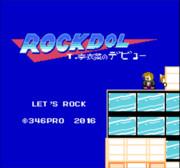 ROCKDOL - T.李衣菜のデビュー : 20160312