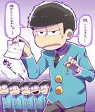 いいから拇印ダァ!!!!!!!!!!!!