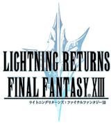 【LRFF13】公式風タイトルロゴ (白背景あり)