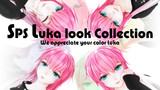 SPS Luka look collection