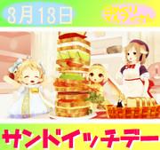 今日はサンドイッチデーの日3/13【日めくりメルフィさん】