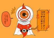 ユルセン グレイトフル魂Ver.(第二章)【仮面ライダーゴースト】