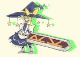 大剣装備RK姉貴