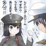 あきつ丸と提督の日常会話