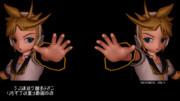 【立体視ミラー法】レン君が右手を突きだすポーズ