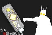 エターナルメモリ【仮面ライダーW】