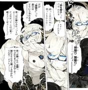【根掘り】キレ眼鏡さん【葉堀り】
