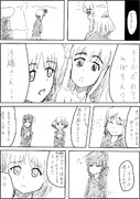 戦車女傑伝説6