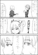戦車女傑伝説9