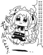 サニーちゃん週間12日目