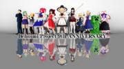 ベホイミProject 9周年記念