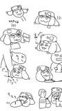 ぱちゅりー1
