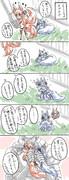 6000円ユエルソシエ