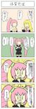 マキマキ4コマ漫画8