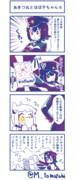 あきつ丸とほぽ子ちゃん5