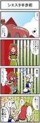 【東方手書き】東方手談14【囲碁】