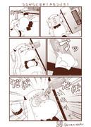 むっぽちゃんの憂鬱70