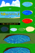 【MMD】池ステージの配布