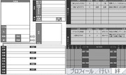 【Excel】常夜国騎士譚RPGドラクルージュキャラシ